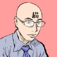 石岡ショウエイBlog『猫まみれ涙娘。』 | ブログ | ブログサークル